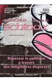 CAIETELE ECHINOX. VOLUME 30 / 2016